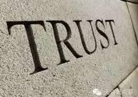 【信托观察】信托业的过去十年和未来十年