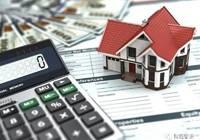 美国加息 | 房地产价值会随着利率上升下跌吗?