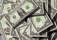 深层次分析美债收益率为何将趋于上行