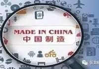 制造业回升的源泉:供给还是需求?