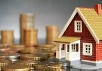 正在变化的市场环境与房地产调控的新逻辑