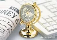 沈建光:中国如何守住金融安全底线?