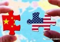 中美会重蹈日美贸易战覆辙吗?