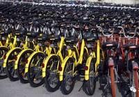 以共享单车为例看中国服务业发展