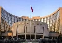 【国君宏观】信贷与M2缘何背离?——5月金融数据点评
