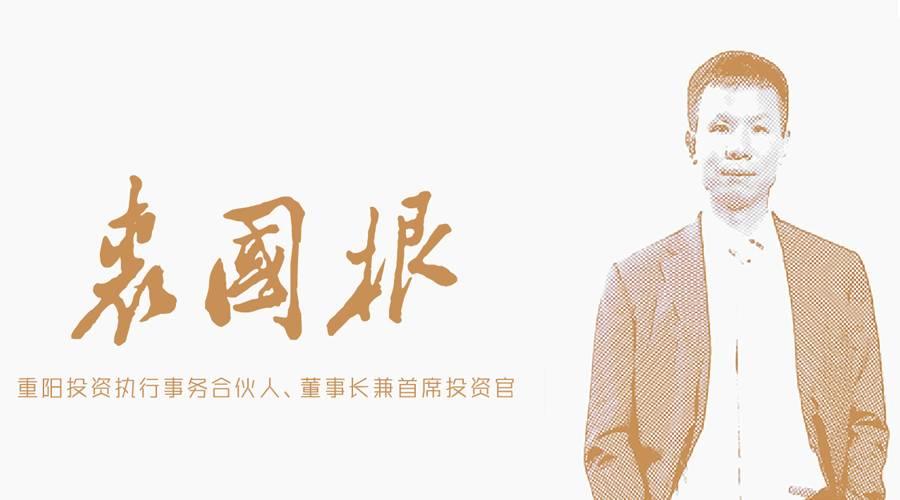 十位中国投资大佬,推荐十本投资经典!(值得收藏) - 华尔街见闻